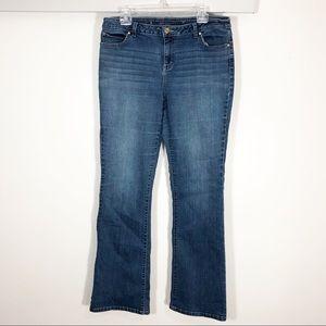 Jennifer Lopez Bootcut Jeans Sz 14